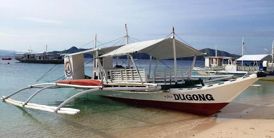 Dugong Boat